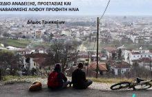 Προχωρά το μεγάλο έργο της ανάπλασης του λόφου Προφήτη Ηλία στα Τρίκαλα