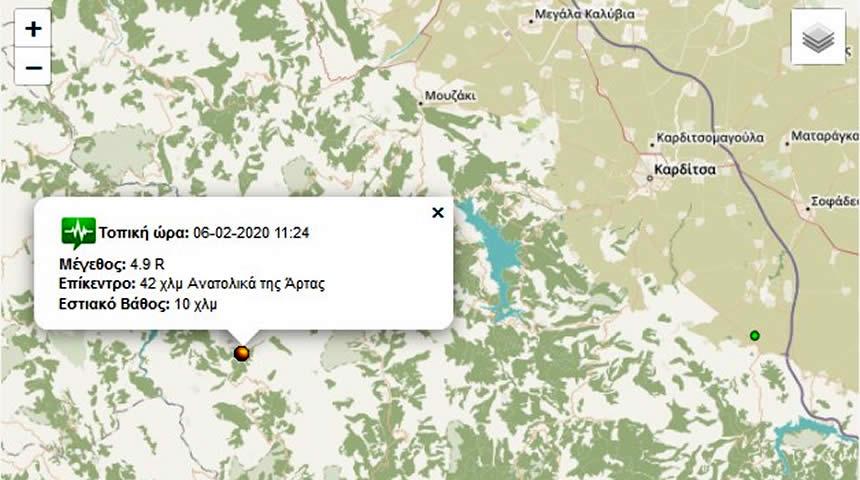 Σεισμός 4,7 Ρίχτερ ταρακούνησε Μουζάκι, Καρδίτσα, Τρίκαλα και Άρτα