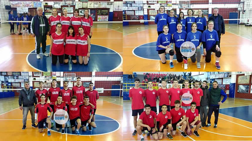 Δεν τα κατάφερε το ΓΕΛ Μουζακίου να προκριθεί στο περιφερειακό σχολικό πρωτάθλημα βόλει