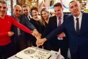 Πραγματοποιήθηκε η εκδήλωση κοπής πίτας του Συνδέσμου Διαιτητών Πετοσφαίρισης Κεντρικής Ελλάδας