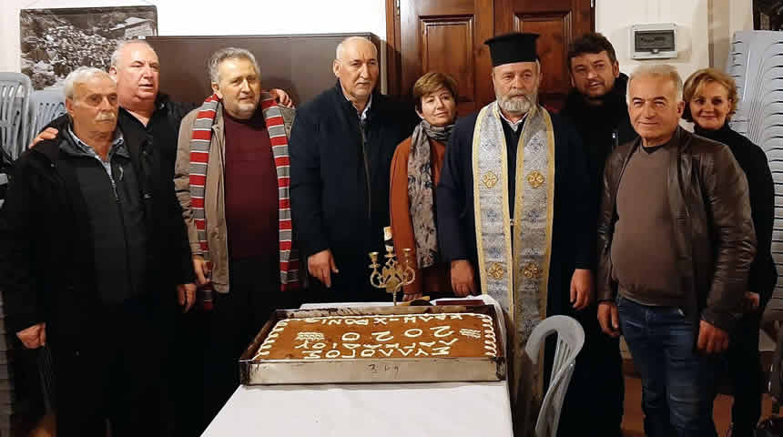 Έκοψε την πίτα του ο Εκπολιτιστικός Σύλλογος Λαγκαδίου Ανθηρού «ΟΙ ΑΓΙΟΙ ΑΝΑΡΓΥΡΟΙ»