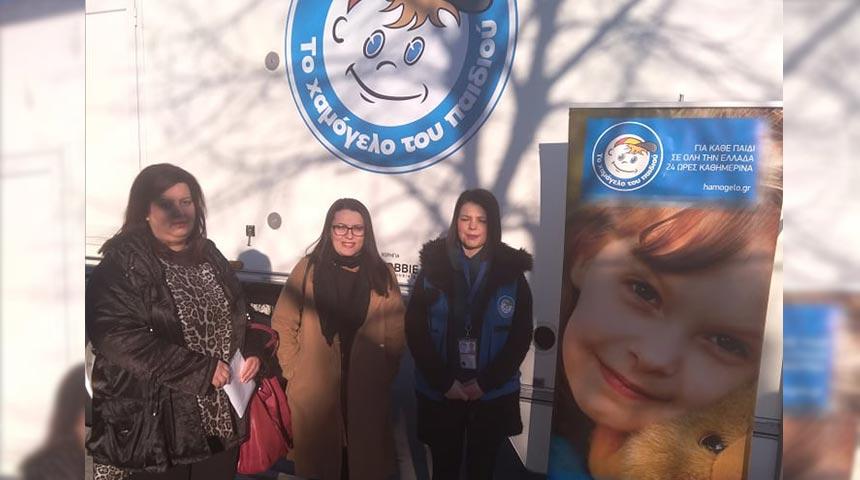 Επίσκεψη στελεχών του Κέντρου Κοινότητας Μουζακίου στο κινητό πολυϊατρείο «ΙΠΠΟΚΡΑΤΗΣ» του Χαμόγελου του Παιδιού
