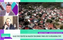 Ο Δήμαρχος Μουζακίου κ. Φάνης Στάθης στο OPEN TV για τον εορτασμό της 25ης Μαρτίου
