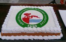 Γιορτή κεφιού, γιορτή αθλητισμού, γιορτή επιτυχιών για την Α.Κ.Α. Καρδίτσας