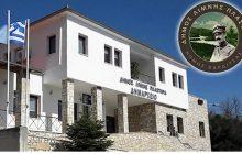 Πρόσκληση τακτικής δια περιφοράς συνεδρίασης του Δημοτικού Συμβουλίου Λίμνης Πλαστήρα