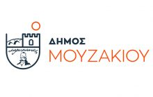 Δήμος Μουζακίου: Αναγγελία στον ΕΛΓΑ για τις ζημιές από τις πλημμύρες