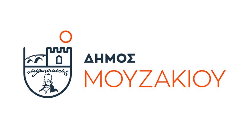 Δήμος Μουζακίου: Ψήφισμα για την εκλιπούσα Ευδοκία-Μυρτώ Πλακιά