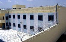 Αναζητείται 34χρονος αλλοδαπός - Δεν επέστρεψε στις φυλακές Τρικάλων μετά από άδεια