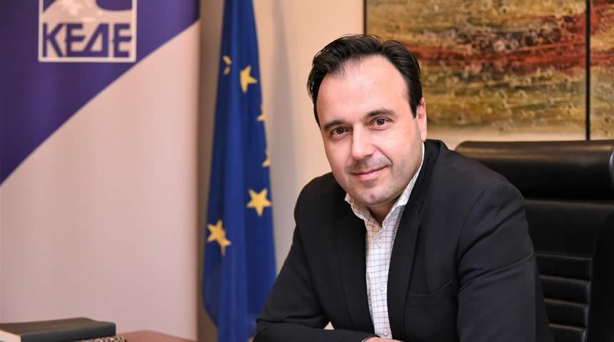 ΚΕΔΕ: Άμεση ανάγκη για οικονομική στήριξη των Δήμων λόγω κορονοϊού