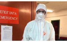 Ανακοίνωση του Κέντρου Υγείας Μουζακίου