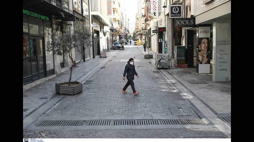 Κορωνοϊός: Πώς νιώθουν οι Έλληνες - Φάνηκαν «τα πρώτα σημάδια ενός αισθήματος αδιεξόδου»