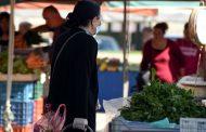 Δεν θα πραγματοποιηθούν λαϊκές αγορές στο Δήμο Καρδίτσας