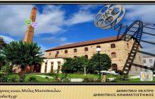 Ο Μάρτιος του θεάτρου και του κινηματογράφου στα Τρίκαλα