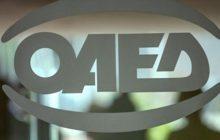 ΟΑΕΔ: Αυτόματη ανανέωση όλων των δελτίων ανεργίας που λήγουν έως 10-05-2020