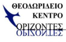 """Αναστέλλεται η λειτουργία του """"Θεοδωρίδειου Κέντρου Ορίζοντες-Κλειστά από αύριο ΚΔΑΠ και Δημοτικό Ωδείο Καρδίτσας"""