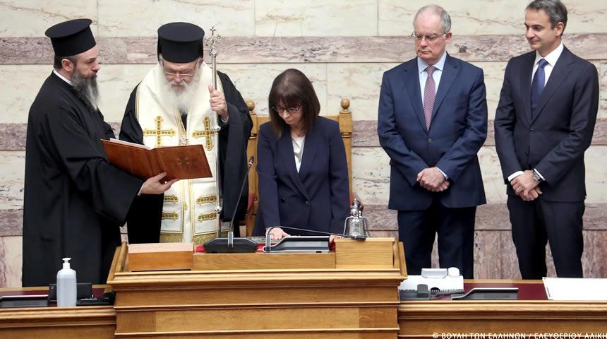 Ορκίσθηκε σήμερα η Πρόεδρος της Δημοκρατίας κύρια Κατερίνα Σακελλαροπούλου