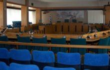 Με τηλεδιάσκεψη θα πραγματοποιηθεί η συνεδρίαση του Περιφερειακού Συμβουλίου Θεσσαλίας