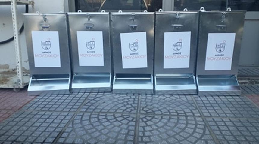 Mέριμνα του Δήμου Μουζακίου για τα αδέσποτα κατά την περίοδο της επιδημίας