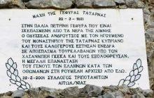 22 Μαρτίου 1821 η έναρξη της Ελληνικής Επανάστασης στη Ρούμελη