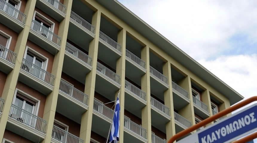 Το ΥΠΕΣ χρηματοδοτεί με 260.600 ευρώ το Δήμο Αργιθέας και 286.600 ευρώ το Δήμο Λίμνης Πλαστήρα