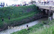 Τρίκαλα: Ψάχνουν για μια γυναίκα στον Ληθαίο ποταμό