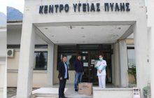 Παραδόθηκαν 1500 μάσκες στο Κέντρο Υγείας Πύλης