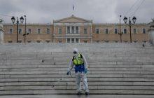 Κορονοϊός - Al Jazeera: Πώς η Ελλάδα «ίσιωσε» την καμπύλη της πανδημίας Απολύμανση στο Σύνταγμα
