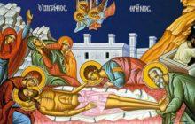 Μεγάλη Παρασκευή - Ημέρα απόλυτου πένθους για όλη τη Χριστιανοσύνη