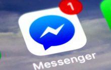 Νέο messenger ειδικό για ομαδικές βιντεοκλήσεις από το Facebook λόγω κορονοϊού