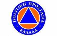 Κανονισμός Λειτουργίας Συντονιστικού Τοπικού Οργάνου Πολιτικής Προστασίας του Δήμου Αργιθέας