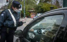Νέα αυστηρά μέτρα ενόψει Πάσχα - Διπλασιασμός προστίμων και αφαίρεση πινακίδων