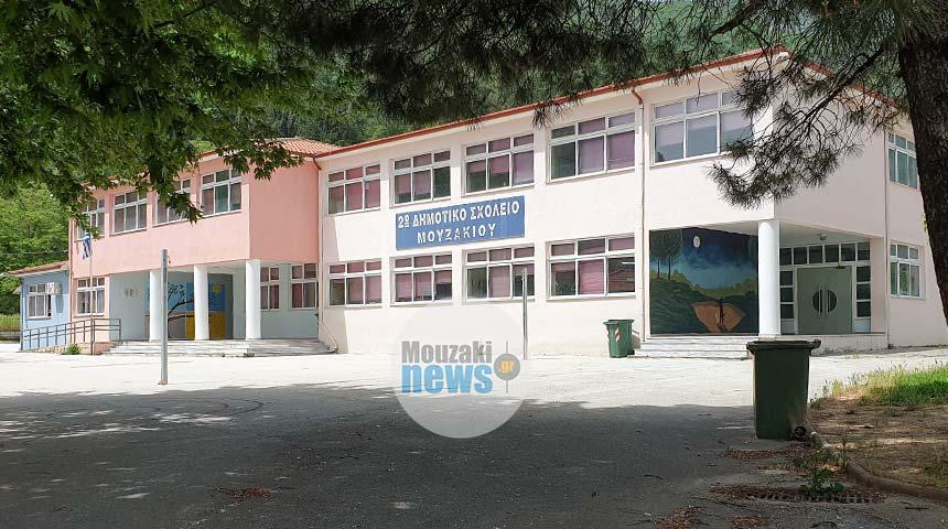 Ξεκινάνε οι εγγραφές των μαθητών στο 1ο και 2ο Δημοτικό Σχολείο Μουζακίου