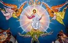 Η Ανάληψη του Κυρίου - Τα ήθη και έθιμα της ημέρας