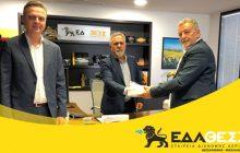 Το Σχολάρι του Δήμου Θέρμης εκδηλώνει ενδιαφέρον για την σύνδεση με το Δίκτυο Διανομής της ΕΔΑ ΘΕΣΣ