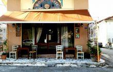 Ουζερί «Φουλ του Μεζέ» στο Μουζάκι Καρδίτσας