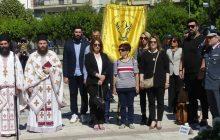 Η Καρδίτσα τίμησε την επέτειο των 101 χρόνων από τη Γενοκτονία των Ελλήνων του Πόντου