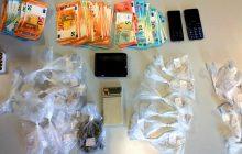 Συνελήφθησαν δύο άτομα στη Λάρισα με ποσότητες ηρωίνης, κάνναβης, φυσίγγια