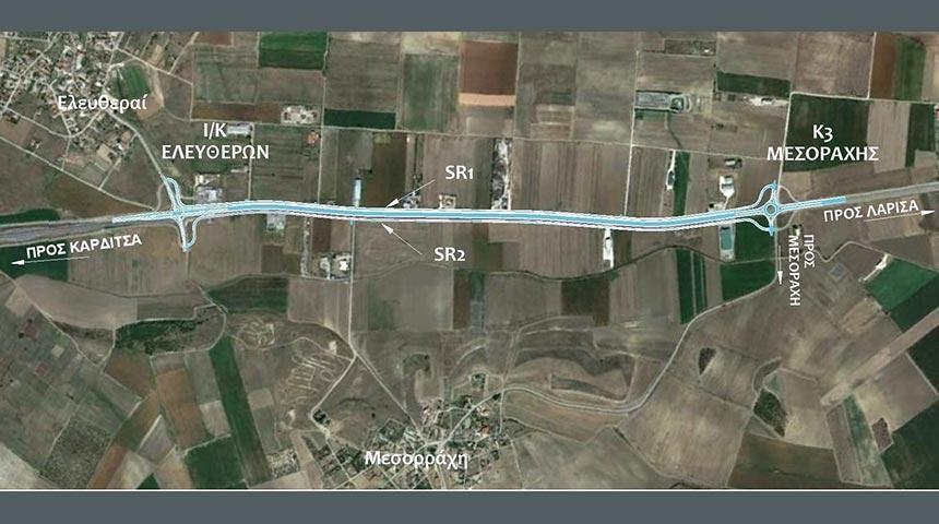 Στο ΕΣΠΑ Θεσσαλίας 2014 -2020 ο δρόμος Μεσοράχη - Ελευθεραί