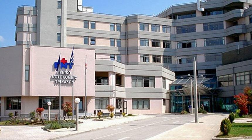 'Αγριο σεξ στο Νοσοκομείο Τρικάλων