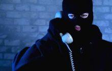 Σωρεία τηλεφωνικών απατών στο Μουζάκι - Η αστυνομία εφιστά την προσοχή