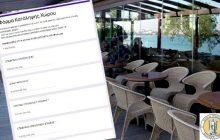 Τρίκαλα: On line πλατφόρμα για τα πρόσθετα τετραγωνικά των καταστημάτων