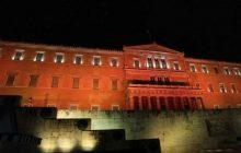 Η Βουλή τιμά την Ημέρα Μνήμης της Γενοκτονίας των Ελλήνων του Πόντου