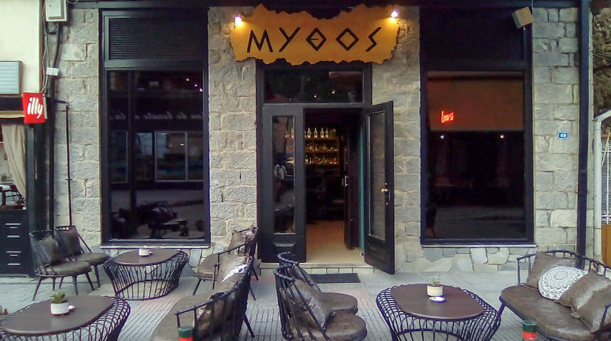 Cocktail party στο Μύθος Coffee and Night Club