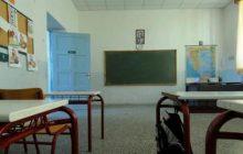 Ανακοίνωση απόφασης σχετικά με τη μη παραχώρηση σχολικών αιθουσών για εξωσχολικές δραστηριότητες