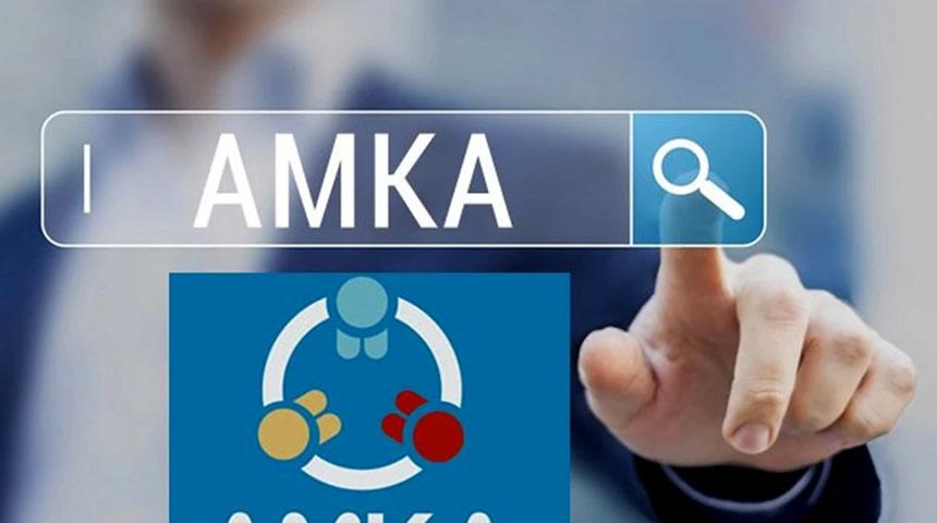 Αυτόματη επικαιροποίηση των στοιχείων του ΑΜΚΑ για καλύτερη εξυπηρέτηση των πολιτών