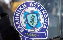 Η Ελληνική Αστυνομία καθιερώνει διαδικασίες ψηφιακής εξυπηρέτησης του πολίτη