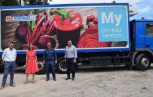 Προσφορά τροφίμων και ειδών πρώτης ανάγκης στο Δήμο Καρδίτσας