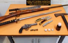 Συνελήφθησαν τρία άτομα στην Καρδίτσα με ηρωίνη