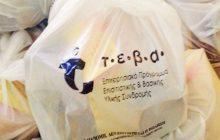 Διανομή προϊόντων στις οικογένειες του ΚΕΑ-TEBA