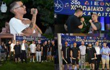 Με μία εντυπωσιακή βραδιά Hip Hop ξεκίνησε το 38ο Διεθνές Φεστιβάλ Καρδίτσας στο Mouzaki Palace